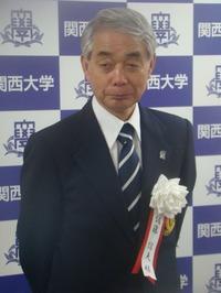 佐藤信夫さん