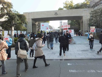 関西大学の正門