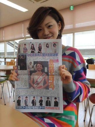 池田恵理さん