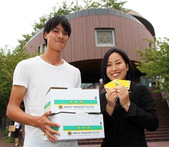 ヤマト運輸・キャンペーン