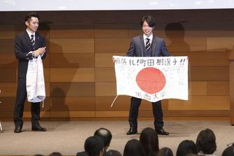 町田樹さん壮行会1