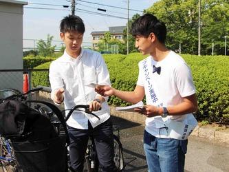 自転車マナー2