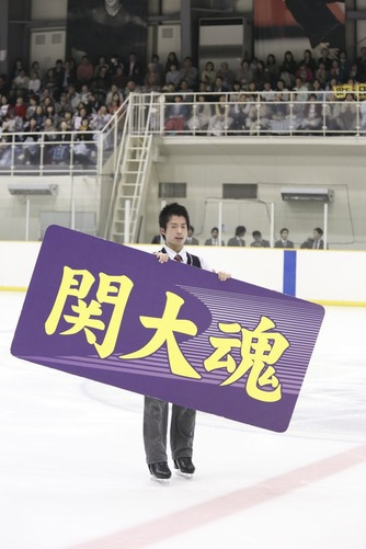 町田樹さん1