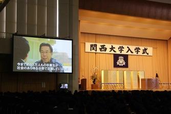 関西大学入学式ムービー