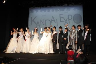 2012関大エキスポ