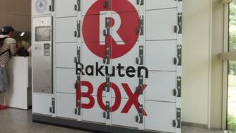 楽天BOX