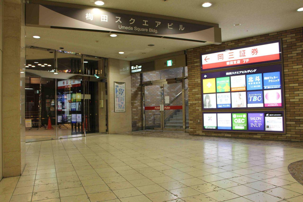 ブースポブログ:関大がJR大阪駅...