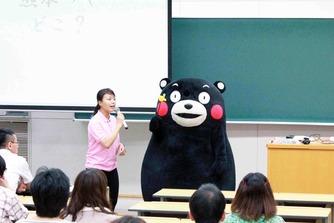 くまモン授業1