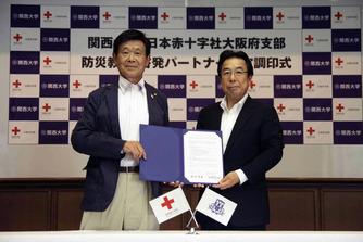 赤十字社・調印