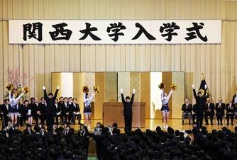 2015入学式