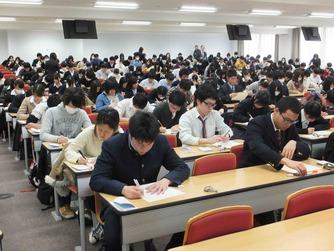 関大受験2014