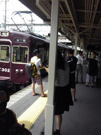 関大前駅2