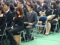 織田さん入学式