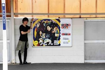 丸亀製麺ポスター2