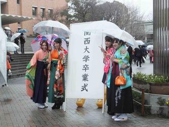 関西大学卒業式・就職活動