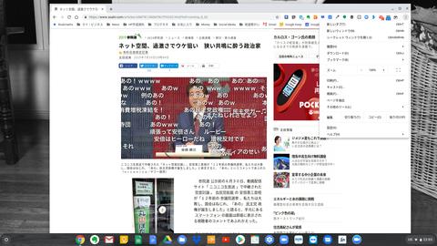 Screenshot 2019-07-10 at 22.03.29