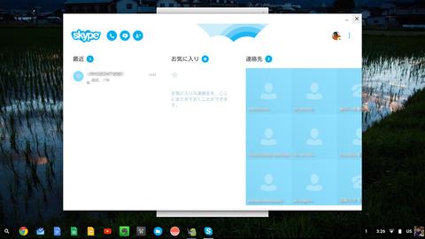Chromebook Skype