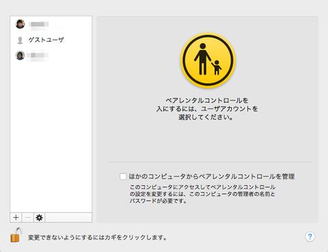 MacOS01