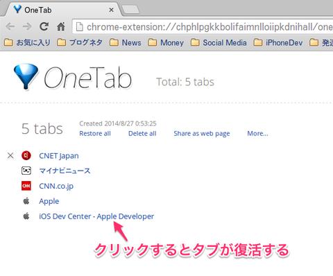 Screenshot_2014-08-27_at_00_53_39