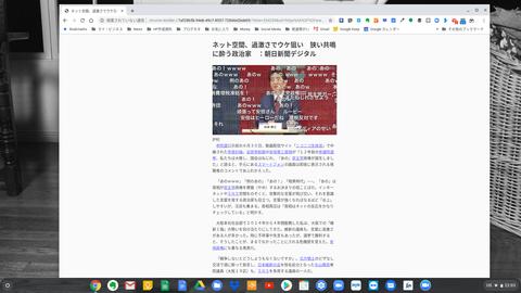 Screenshot 2019-07-10 at 22.03.54