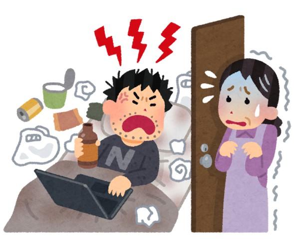 兵糧攻めをくらったニートワイ、無事炊飯器 冷蔵庫 電子レンジの破壊に成功