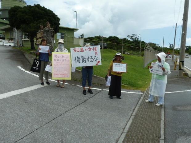 「女性への侮辱だ!結婚は戦前の慰安所制度!」沖縄のサヨク婆さん、自衛隊お見合いパーティーに発狂