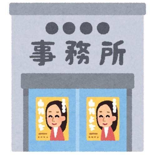 【女性差別】日本、政界の女性進出に遅れ。候補の男女比率に義務を課すべき