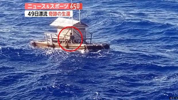 インドネシアの少年。棲家にしていた船ごと流される→49日間漂流→グアム沖で救助→日本に立ち寄る