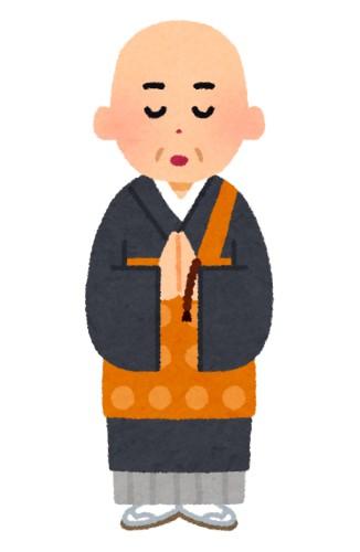 【訃報】織田無道さん死去 68歳