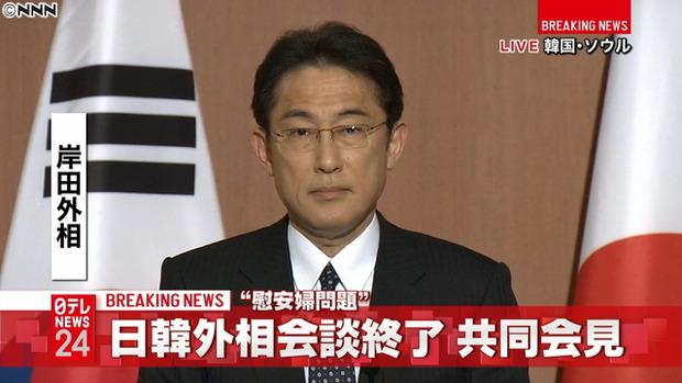 岸田外相、次期総理大臣に立候補か?「ポスト安倍」に意欲