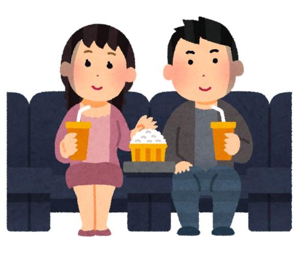 映画館デートって意味なくね?