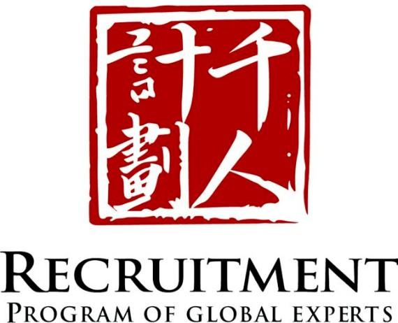 中国のネットから突然消された「千人計画」と日本学術会議研究者の名前