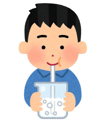 【悲報】食塩水の問題、難しすぎる。
