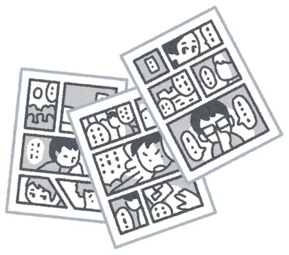 漫画村がアウトなのは分かるが、電子版1冊500円で売る出版社側もおかしいよな