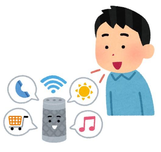 レオパレスがスマートスピーカーに対応「エアコンつけて」と喋るだけで隣の部屋のエアコンを操作可能に