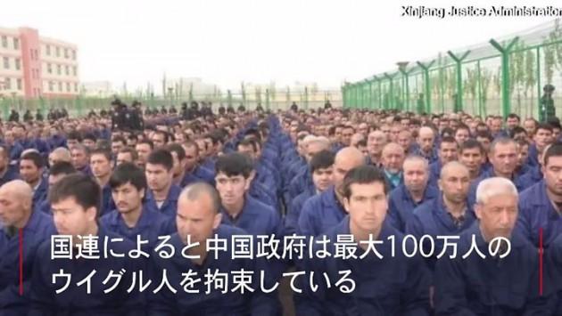 【嘘乙】中国政府、ウイグル族収容施設の存在認める「幸福度高まった」と主張