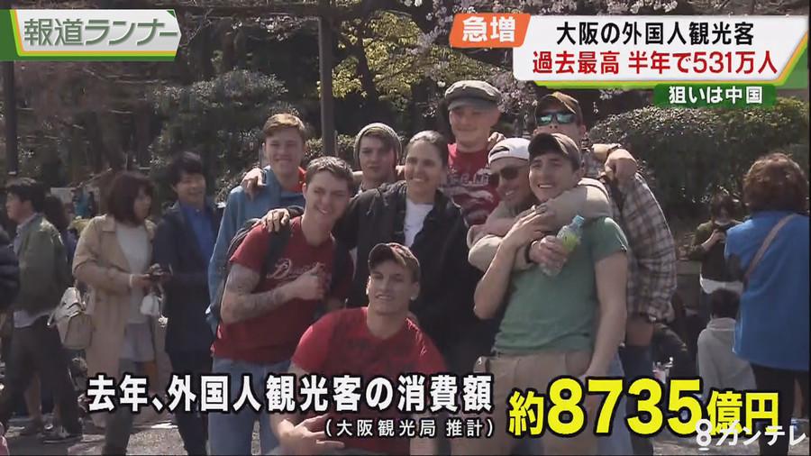 0e9f6b7f-s (1)