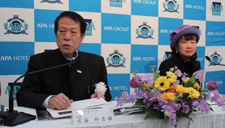 元谷アパ代表「特定の外国人の比率が10%以内にとやってきた。中国は「まずいタイミングやな」と思うのでは」