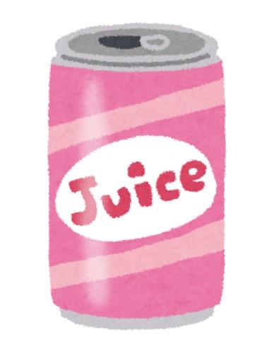スーパーで常温のジュース買って後から冷たいの見付けて交換して貰おうとしたら断られたけど俺が悪いよな?