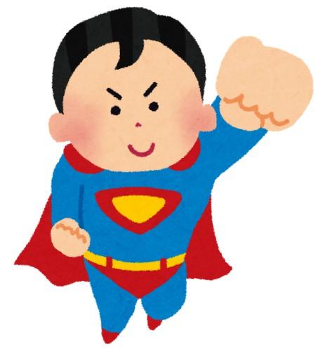 悟空とスーパーマンが本気で戦ったら余裕でスーパーマンが勝つ