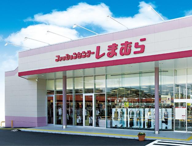 「ファッションセンターしまむら」が急激な業績低迷、店内を高級店風にシャレオツにした結果