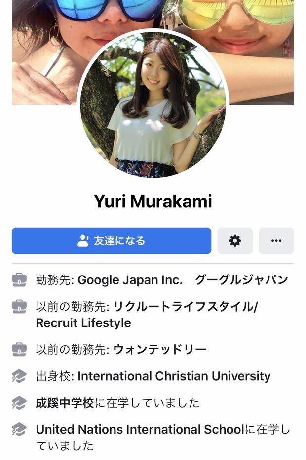 【画像】Googleジャパン、顔採用か?