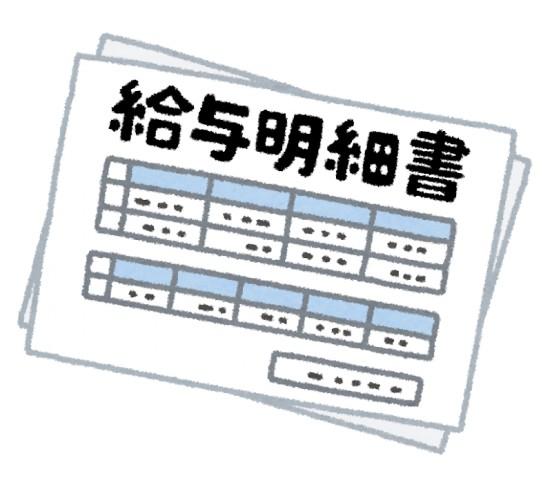 接客の時給=1000円 プログラマーの時給=2000円 教師の時給=3000円 弁護士の時給=5000円