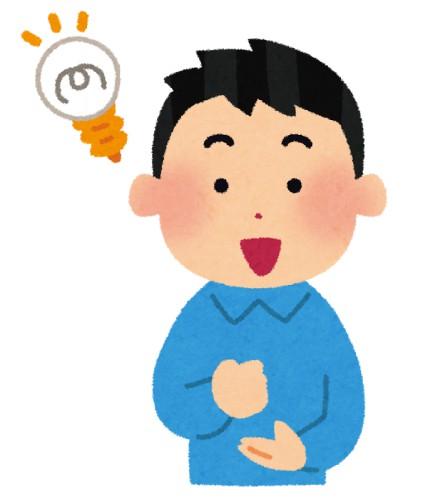 【中国メディア】あれもこれも日本の発明? 知らず知らずのうちに日本人の「恩恵に」