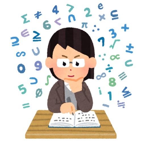 「国際数学オリンピックで金メダル取った高卒」と「東大理学部数学科卒」ってどっちがすごいの?