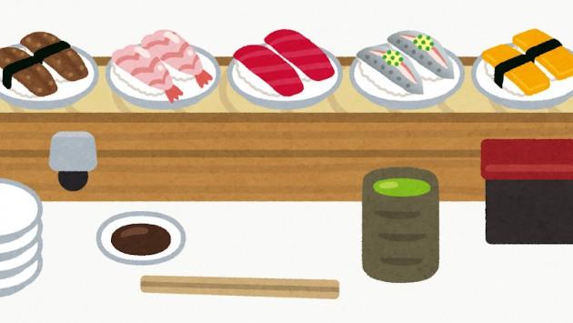 今まで自分が回転寿司で最もたくさん食べただろうなってネタ