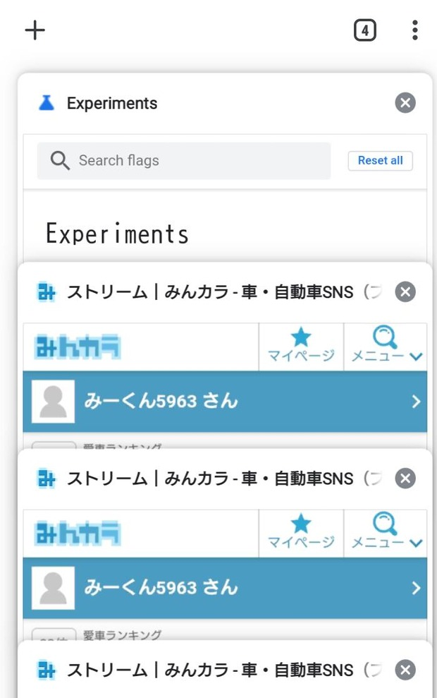【悲報】GoogleChrome、ゴミクソになる