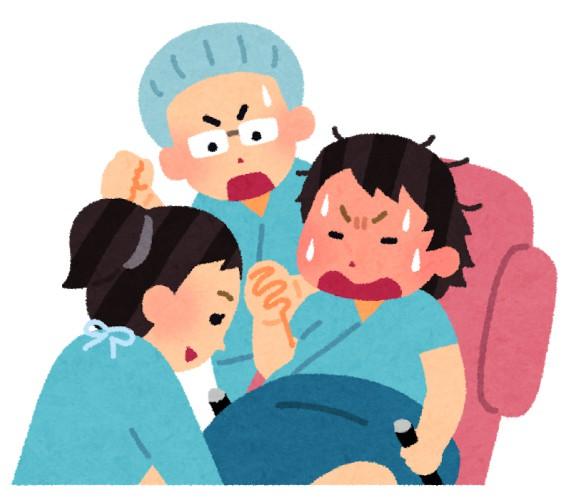 妊婦「産まれそう!」産婆「お湯沸かして!」←これ