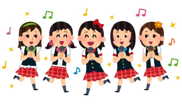 日本の音楽をダメにしたのはアイドルの存在だよな