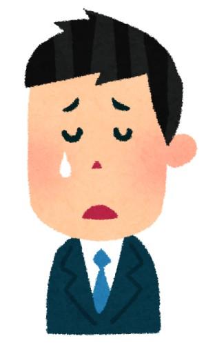 """【落ちてよかった?】就活で落ちたら「スーツがお得」に!不採用通知""""で「スーツ割引」キャンペーン"""